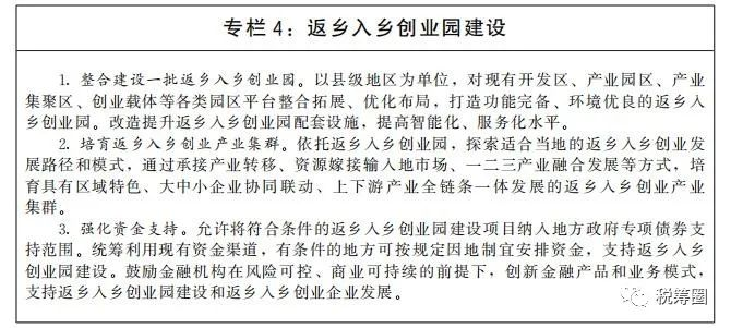 国务院发文!支持灵活就业人员参保,明确平台企业劳动保护责任